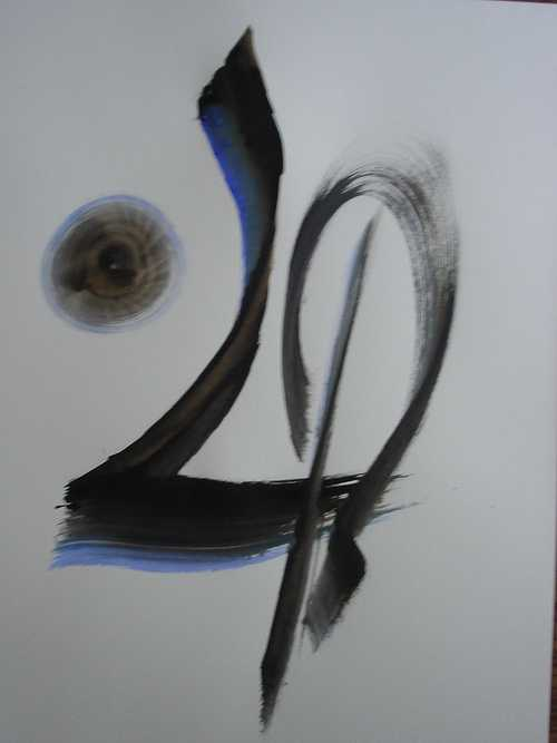 encre artgraph 0