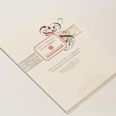 """papier desssin """"encre et calligraphie"""""""