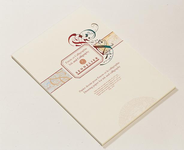 """Papier desssin """"Encre et calligraphie"""" 0"""