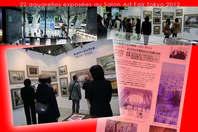Exposition de mes aquarelles au Japon 0