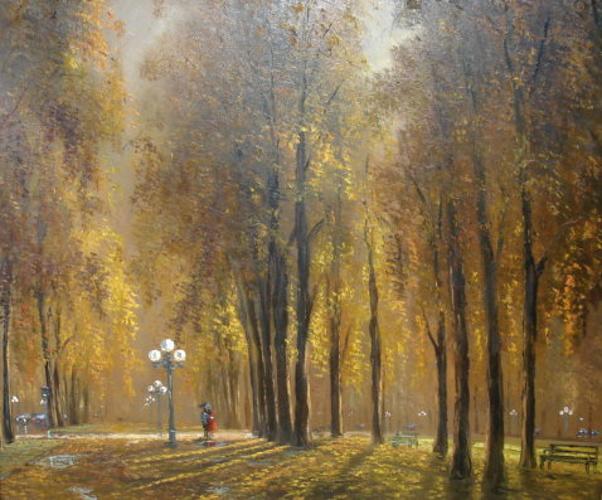 Parque Forestal 0