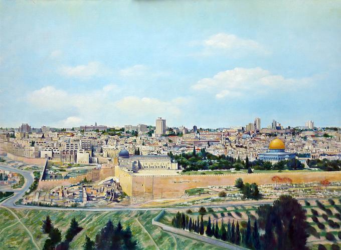 """"""" Jérusalem Version N°2 """" Hst. 2003 Format 60 F 0"""